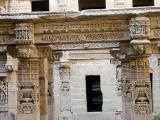 Rani Ki Vav gallery with it's sculptured support columns
